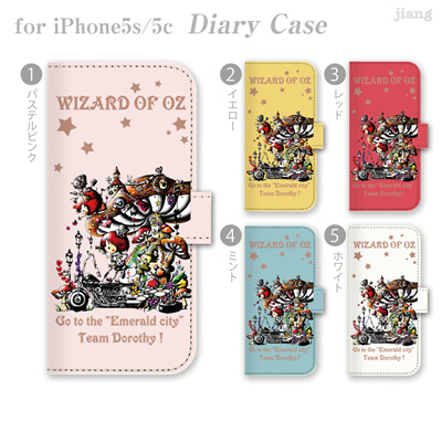 ジアン jiang ダイアリーケース 全機種対応 iPhone6 Plus iPhone5s iPhone5c AQUOS Xperia ARROWS GALAXY ケース カバー スマホケース 手帳型 イラスト オズの魔法使い ドロシー 25-ip5-ds0002-zen 10P06May15の画像