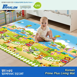 Korea Parklon/Manlong/Fancyland/Play Mat/playmat/mattress/playgym/Roll-up XPE Mat/XPE EPE Eco PE