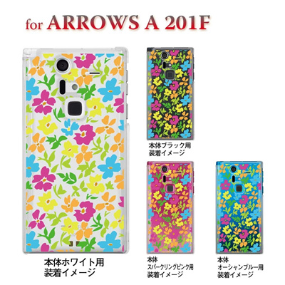 【ARROWS ケース】【201F】【Soft Bank】【カバー】【スマホケース】【クリアケース】【フラワー】 22-201f-ca0010の画像