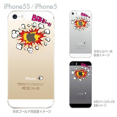 【iPhone5S】【iPhone5】【iPhone5sケース】【iPhone5ケース】【カバー】【スマホケース】【クリアケース】【クリアーアーツ】【アメコミ】 06-ip5s-ca0111の画像
