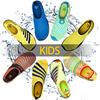 [BALLOP] SKIN SHOES FOR KID / BEACH SHOES/AQUA SHOES/ GYM SHOES/ COMFORTABLE SHOES/ KIDS SHOES