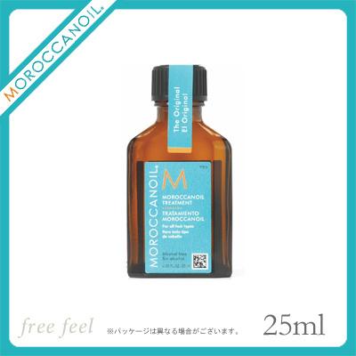 【モロッカンオイル】モロッカンオイル オイルトリートメント 25ml 【ミニサイズ】【お試し】【MOROCCANOIL Oil treatment for all hair typs】の画像