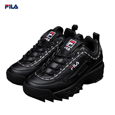 Puma x BTS Basket Patent Sneakers 100% Original  Rating  0  10.500~   1.899.000 1.450.000. FILA DISRUPTOR 2 TAPEY TAPE SNEAKERS FS1HTA3091X WWT   Rating  0 ... 8d7aa45291