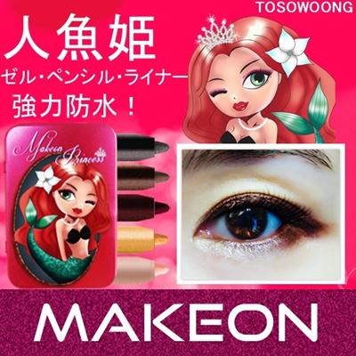 [MAKEON]season1人形姫ジェルペンシルアイライナー5種セット/ウォータープルーフ/アイライナー+アイシャドウ/クマNO!/水着/韓国コスメの画像