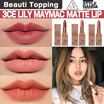 ★Qoo10 LOWEST PRICE★Korea Big Hit★SNS Star it item★[Beauti Topping]{3CE}3CE MOOD RECIPE MATTE LIP COLOR