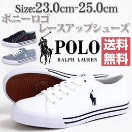 スニーカー ローカット レディース 靴 POLO RALPH LAUREN SCHOLAR 99714 ポロ ラルフローレン