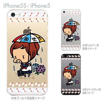 【SWEET ROCK TOWN】【iPhone5S】【iPhone5】【iPhone5sケース】【iPhone5ケース】【カバー】【スマホケース】【クリアケース】【アート】 46-ip5s-sh2044の画像