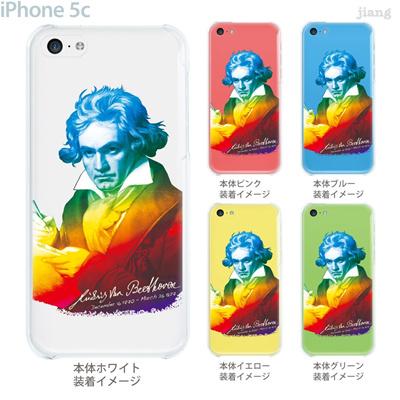 【iPhone5c】【iPhone5c ケース】【iPhone5c カバー】【ケース】【カバー】【スマホケース】【クリアケース】【クリアーアーツ】【Clear Arts】【ベートーベン】 06-ip5c-ge0013の画像