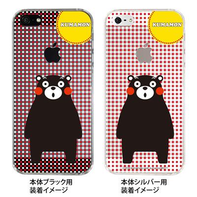 【iPhone5S】【iPhone5】【くまモン】【iPhone5ケース】【カバー】【スマホケース】【クリアケース】 ip5-ca-km0006の画像