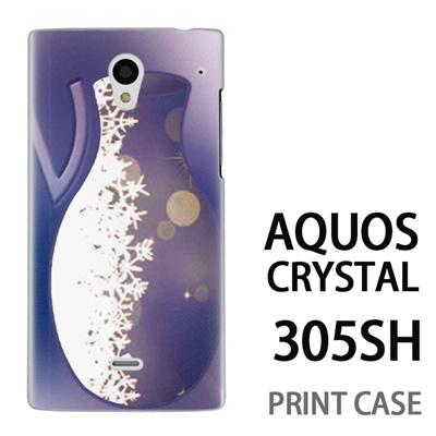 AQUOS CRYSTAL 305SH 用『No1 V つぼ』特殊印刷ケース【 aquos crystal 305sh アクオス クリスタル アクオスクリスタル softbank ケース プリント カバー スマホケース スマホカバー 】の画像