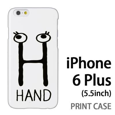 iPhone6 Plus (5.5インチ) 用『0623 「H」』特殊印刷ケース【 iphone6 plus iphone アイフォン アイフォン6 プラス au docomo softbank Apple ケース プリント カバー スマホケース スマホカバー 】の画像