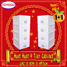 (Buy-1-Get-1 FREE) Toyogo Plastic Storage Cabinet / Drawer With Wheels (4 Tier)