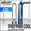 Dyson Pure Cool LINK TP02 [2 Colours] (2 Years Warranty)