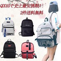 QOO10で史上最安挑戦!韓国ファッション リュック /カジュアルバッグ/bag/カバン/トートバッグ/ショルダーバッグ/バック/男女兼用リュックサック バッグ 2件送料無料!