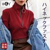 新しいファッションでは、ファスナー編みのセーター /ハイネック長袖ニットセーター/2017の新作の円環のセーター/ファッション上品なニットセーター/修身してやせているセーター/送料無料