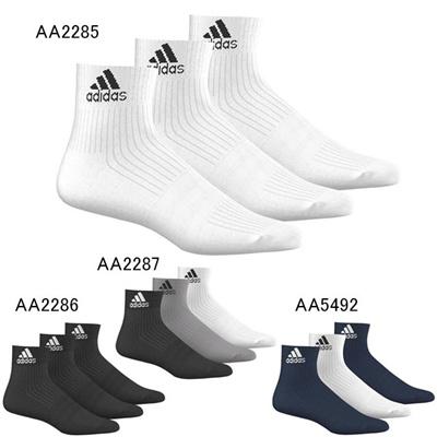 アディダス (adidas) 3S パフォーマンス 3Pショートソックス KAW64 [分類:エクササイズ・フィットネス ソックス (メンズ・ユニセックス)]の画像