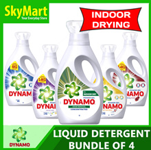 [Bundle of 4] Dynamo 2.7L X 4 Colour | Downy | Anti Bacterial | Indoor Dry