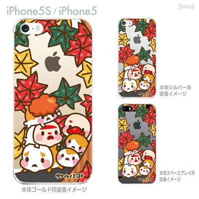 【iPhone5S】【iPhone5】【Clear Arts】【iPhone5sケース】【iPhone5ケース】【カバー】【スマホケース】【クリアケース】【クリアーアーツ】【イラスト】【タケルノミコト】【花札】【紅葉】 45-ip5s-tm0010の画像