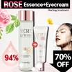 ★Super sale★【Secret Key HQ Direct】Starting Treatment Essence ROSE 150ml+Eye cream 30g/Galactomyces