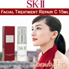 SK-II Facial Treatment Repair C For Wrinkles and Hydration 15ml