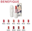 ★SALE★ SHISEIDO BENEFIQUE Theoty Lip Stick (Melty Touch) 10 colors!!  Directly Shipped from Japan!