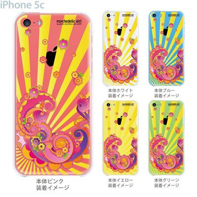 【iPhone5c】【iPhone5cケース】【iPhone5cカバー】【ケース】【カバー】【スマホケース】【クリアケース】【クリアーアーツ】【psychedelic girl】 21-ip5c-ps0005の画像