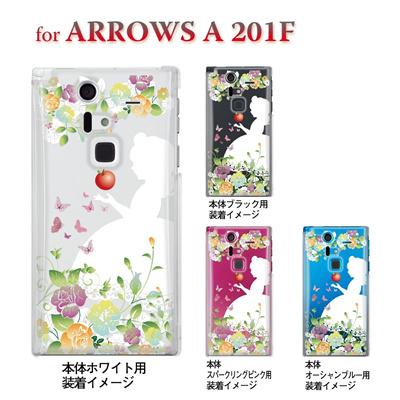 【ARROWS A 201F】【201F】【Soft Bank】【カバー】【スマホケース】【クリアケース】【クリアーアーツ】【白雪姫】 08-201f-ca0100bの画像