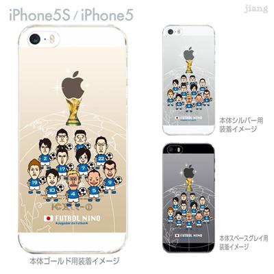 【ジャパン】【iPhone5S】【iPhone5】【サッカー】【iPhone5ケース】【カバー】【スマホケース】【クリアケース】 10-ip5s-fca-all05の画像