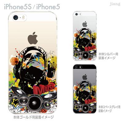 【iPhone5S】【iPhone5】【iPhone5sケース】【iPhone5ケース】【クリア カバー】【スマホケース】【クリアケース】【ハードケース】【着せ替え】【イラスト】【クリアーアーツ】【DJ】 06-ip5s-ca0122の画像