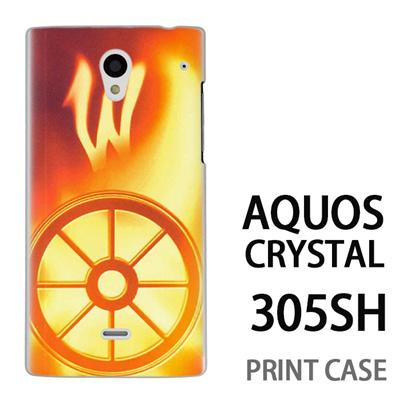 AQUOS CRYSTAL 305SH 用『No1 W 光り輝くタイヤ』特殊印刷ケース【 aquos crystal 305sh アクオス クリスタル アクオスクリスタル softbank ケース プリント カバー スマホケース スマホカバー 】の画像