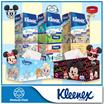 NEW DISNEY EMOJI DESIGN![FREE SHIPPING!][1+1]KLEENEX]Facial Tissue3PLY/2PLY available various design