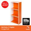 [FREE DELIVERY JABODETABEK] FUNIKA 12054OR/WH - Rak Buku 3 Tingkat dengan 2 Warna Orange/Putih