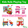 ★IMP HOUSE★[Kids Toy][Educational Toy]Pretend Play Toys/Role Playing Toys/Children Kitchen Playset