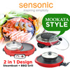 SENSONIC PREMIUM CNY BBQ STEAMBOAT / GRILL PAN/ YUAN YANG STEAMBOAT / MOOKATA / FROM $59.00 ONLY!!!