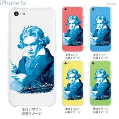 【iPhone5c】【iPhone5c ケース】【iPhone5c カバー】【ケース】【カバー】【スマホケース】【クリアケース】【クリアーアーツ】【Clear Arts】【ベートーベン】 06-ip5c-ge0015の画像