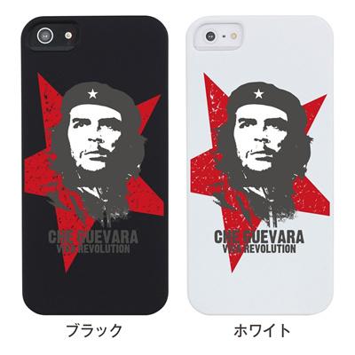 【iPhone5S】【iPhone5】【チェゲバラ】【iPhone5ケース】【カバー】【スマホケース】【ゲバラ】 ip5-CH101の画像