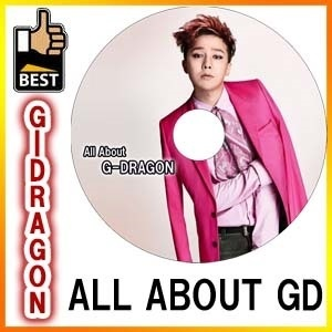 【韓流DVD K-POP DVD 韓流グッズ 】ビッグバン オールアバウトG-DRAGON BIGBANG ALL ABOUT G-DRAGON / G-DRAGON TOP SOL V.I D-LITEの画像