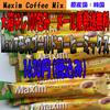 【箱なし★ゆうメール便にて送料無料!!】【安心の国内配送】Maxim Coffee Mix コーヒーミックス 100包入!!★モカゴールドかオリジナル選べます。 寒い日に温かいコーヒーが飲みたくなる(^▽^)/スティック状なので、簡単に作れまーす♡ ちょっと一息休憩に。。。