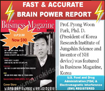 Fast n Accurate Brain Anaysis/ Brain Quotient Report / Know Brain Power Bank/ Endorsed by Korea Schools/ ADD/ ADHD/ Autism/ Dyslexia/ GDD/ Speech Delay/ Poor Academic Results