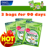 Ready Stock】★FREE SHIPPING★1+1+1★FANCL Calorie Limit 120 Tablets 30 Days Supplement × 3bags!!