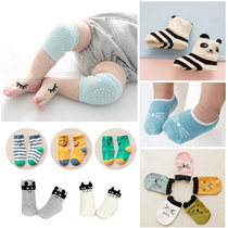 ♥Buy 6 Get 1 Free♥ Baby Toddler Girls Boys Socks ★ 0-4 Y★ Many Designs ★ Anti-slip socks ★ Korean Style ★ Good Quality ★ In Stock