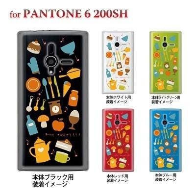 【PANTONE6 ケース】【200SH】【Soft Bank】【カバー】【スマホケース】【クリアケース】【スイーツ】 09-200sh-sw0003の画像