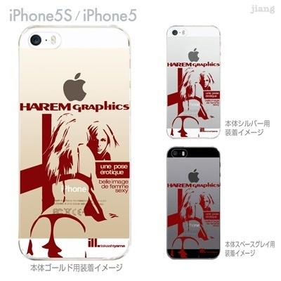 【iPhone5S】【iPhone5】【HAREM graphics】【iPhone5sケース】【カバー】【スマホケース】【クリアケース】 hgx-ip5s-021の画像