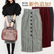 【送料無料】ハイウエストミディスカート・3色