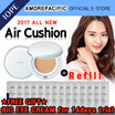 ★1-day  Never Ever Seen Price! ONLY 100P★[IOPE] 2017 NEW! ALL NEW AIR CUSHION + Refill