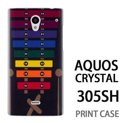AQUOS CRYSTAL 305SH 用『No1 X_木琴 黒背景』特殊印刷ケース【 aquos crystal 305sh アクオス クリスタル アクオスクリスタル softbank ケース プリント カバー スマホケース スマホカバー 】の画像