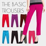 Branded Basic Trousers 7 Colors / Premium Quality / Factory Outlet / Celana Basic Wanita / Celana Wanita / Pakaian Wanita
