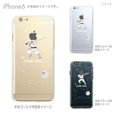 iPhone6 4.7 inch iphone ハードケース Clear Arts ケース カバー スマホケース クリアケース かわいい おしゃれ 着せ替え STAR WAS 10-ip6-ca0047の画像