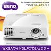 ★TW526 [パールホワイト] WXGAワイド DLP プロジェクター