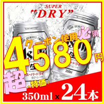 ★★600円クーポン使用可能!最終日18日!アサヒ スーパードライ350ml×24本入製造年月日の新しい商品を出荷してます。洗練されたクリアな味、辛口。 うまさへの挑戦へ
